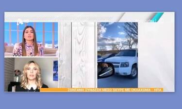 Χριστίνα Αλούπη: Περιγράφει την «κόλαση» που ζει στην Αμερική (Video)