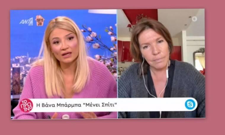 Χαμός στο Πρωινό με την Βάνα Μπάρμπα – Τα έχωσε στους διπλοθεσίτες ευρωβουλευτές (Video)