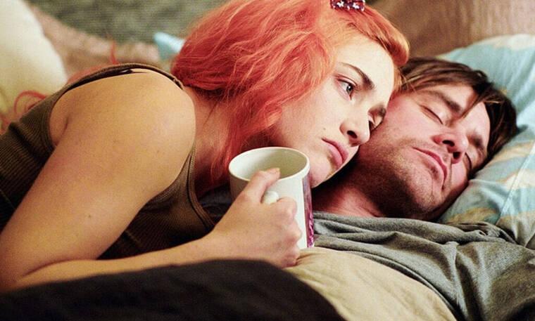 Θα πείραζες τις αναμνήσεις σου για να ξεπεράσεις την πρώην σχέση σου;