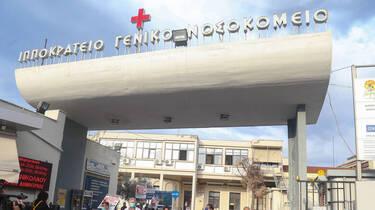 Κορωνοϊός: Διασωληνωμένο μωρό στο «Ιπποκράτειο» Θεσσαλονίκης - Νοσηλεύονται δύο ακόμη βρέφη
