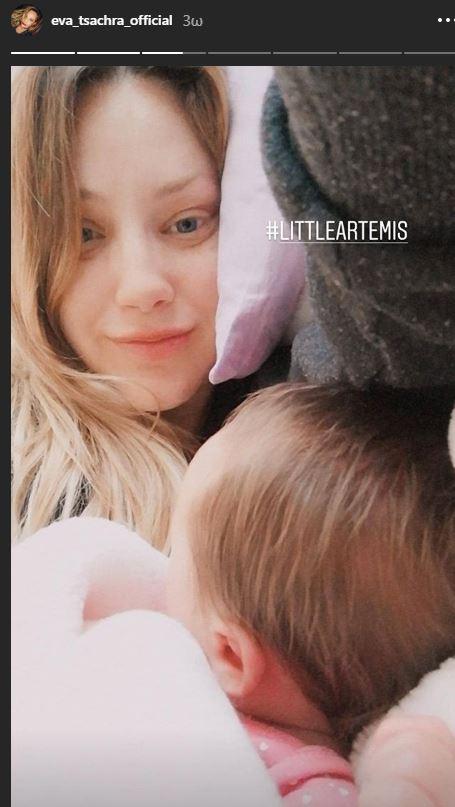 Εύα Τσάχρα: Η τρυφερή φωτογραφία με τη νεογέννητη κόρη της που μας έκανε να λιώσουμε!