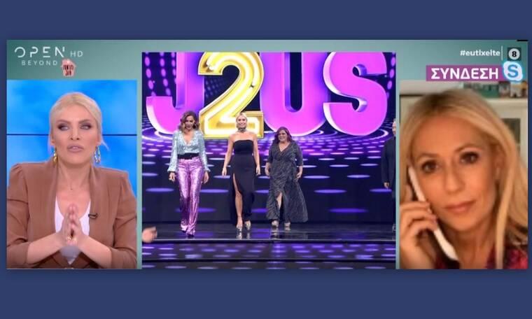 Ευτυχείτε: Μαρία Μπακοδήμου: Η καλή πλευρά της καραντίνας και η επιστροφή του J2US (Video)