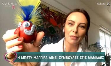 H Μπέττυ Μαγγίρα μένει σπίτι και δίνει συμβουλές στις μαμάδες για πασχαλινές κατασκευές με τα παιδιά