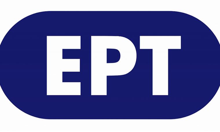 Ρεκόρ τηλεθέασηςγια τα κανάλια της ΕΡΤ