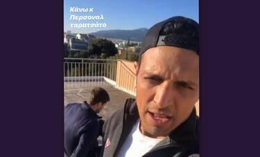 Σάββας Πούμπουρας: Δείτε τον να κάνει γυμναστική στην ταράτσα του σπιτιού του