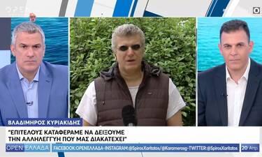 Βλαδίμηρος Κυριακίδης: Εύχεται «Χριστός Ανέστη» και σχολιάζει τις ημέρες της καραντίνας (Video)