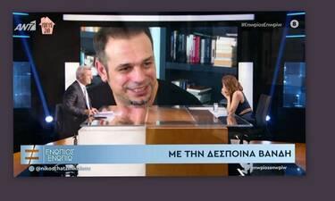 Ντέμης Νικολαΐδης: Μιλάει πρώτη φορά για τη ζωή του με τη Δέσποινα Βανδή - Φώτο από τον γάμο τους!