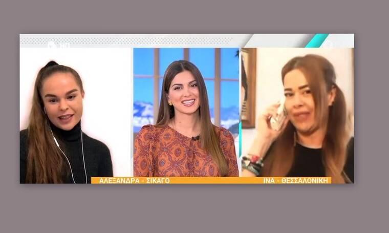 Σταματίνα Τσιμτσιλή: Είδε την κόρη της Ίνας Λαζοπούλου και τα έχασε on air!