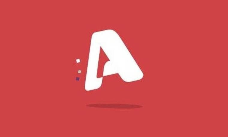 Alpha: Η νέα δραματική σειρά για την καινούργια τηλεοπτική χρονιά και το σήριαλ που «παγώνει»