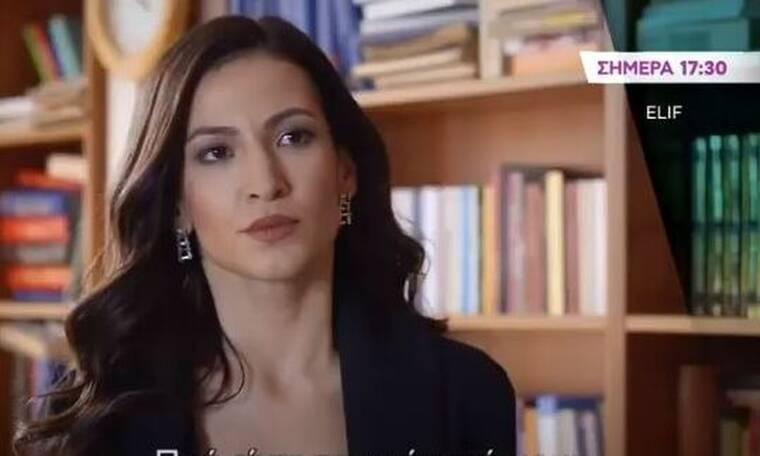 Elif: Η Αρζού κατηγορεί για μία ακόμα φορά τον Γιουσούφ! (Video)