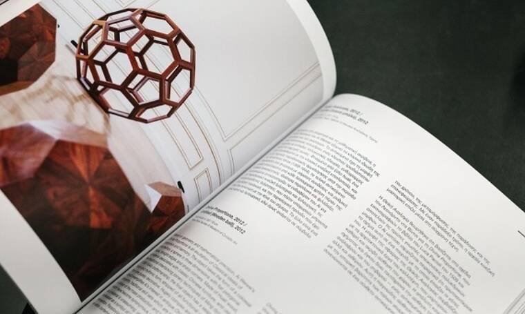 Οnline περιήγηση στην έκθεση «Κυκλαδική Κοινωνία. 5000 χρόνια πριν» - Νέο online υλικό! (Photos)