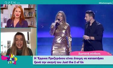 Έλα χαμογέλα: Έτοιμη να κατακτήσει την σκηνή του J2US η Έρρικα Πρεζεράκου! (Video)