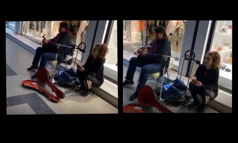 Ειρήνη Παπαδοπούλου: Έγινε για λίγο μουσικός του δρόμου - Η κίνησή της θα σε συγκινήσει! (Video)