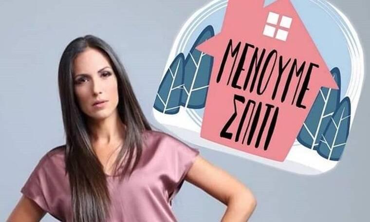 Ανθή Βούλγαρη: Οι αναμνήσεις από την περιπέτεια υγείας που πέρασε και το όραμα που είχε δει (Photos)
