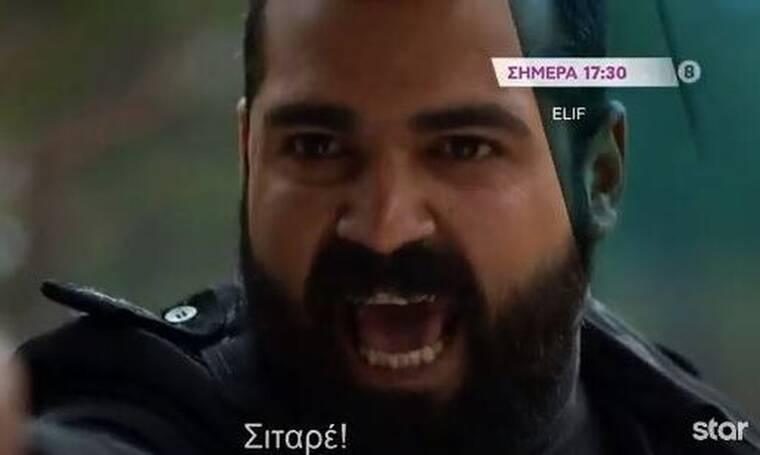 Elif: ΣΟΚ! Ο Βεντάτ σημαδεύει με ένα όπλο την Σιταρέ (Video & Photos)