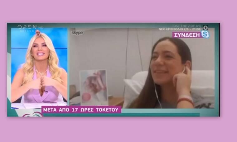 Μάντη Περσάκη: Γέννησε μετά από 17 ώρες τοκετού ένα υγιέστατο αγοράκι! Η πρώτη εικόνα