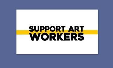 Support art workers: Απίστευτο «κύμα» στήριξης για τα δικαιώματα των καλλιτεχνών