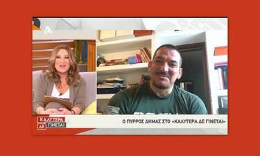 Πύρρος Δήμας: Σπάνια τηλεοπτική εμφάνιση! Η αγωνία για τα παιδιά του και η απώλεια της γυναίκας του