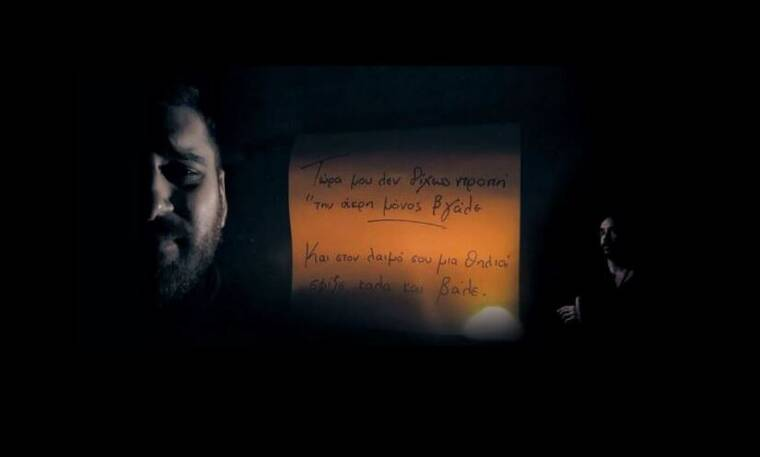 Ο Πάνος Μουζουράκης συνεργάστηκε με παίκτη του The Voice και το αποτέλεσμα είναι εξαιρετικό (Video)