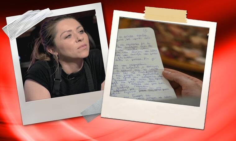 MasterChef: Το γράμμα «φωτιά» της Κατερίνας και τα πικρόχολα σχόλια των συμπαικτών της στο σπίτι