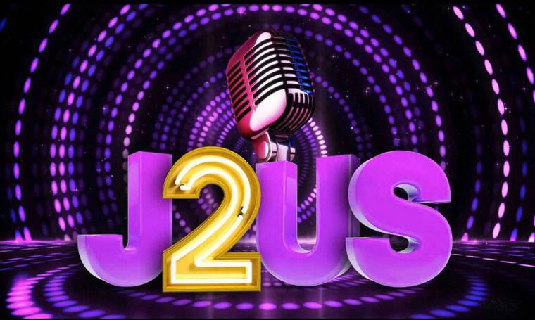 J2US spoiler: Χαμός στη μαγνητοσκόπηση του επεισοδίου! Αποχώρησαν δύο ζευγάρια - Τι συνέβη; (Video)