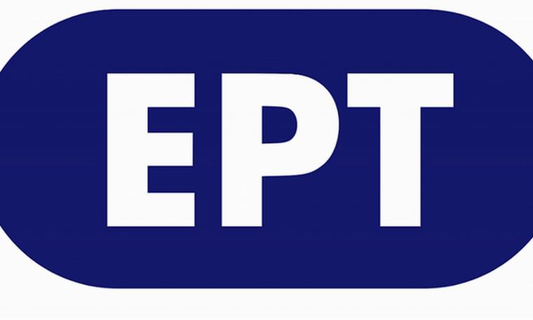 Η δημόσια συγνώμη της ΕΡΤ που «πέθανε» τον Μίκη Θεοδωράκη και την Ειρήνη Παππά στο Facebook!