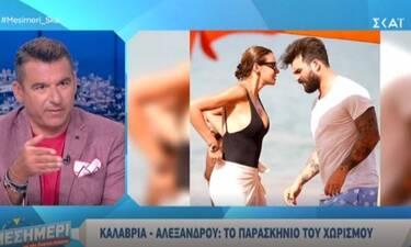 Έτσι σχολίασε ο Γιώργος Λιάγκας το χωρισμό Αλεξάνδρου - Καλάβρια (Video)