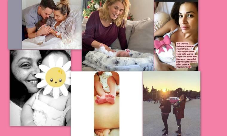 Γιορτή της μητέρας:Ελληνίδες μανούλες ποζάρουν με το νεογέννητο μωρό τους και οι φωτό γίνονται viral