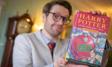 Δεν θα πιστεύεις για πόσα χρήματα πωλήθηκε το πρώτο βιβλίο Χάρι Πότερ!