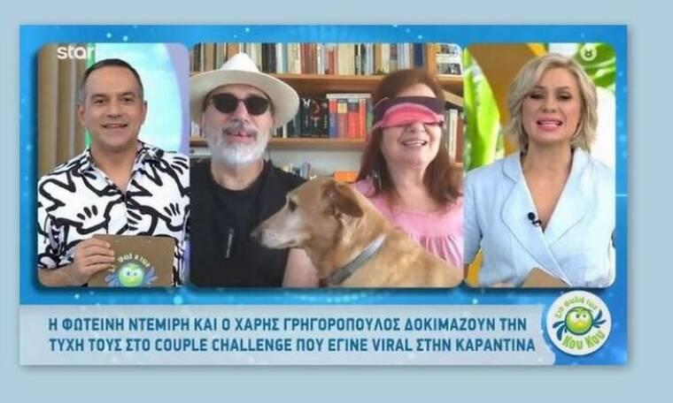 Στη φωλιά των Κου Κου: Φωτεινή Ντεμίρη και Χάρης Γρηγορόπουλος στο Couple Challenge! Τρελό γέλιο!