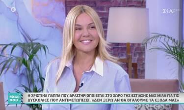 Χριστίνα Παππά: Η Σπυροπούλου, το J2US, η ζημιά στα μαγαζιά της και η νέα δουλειά ως... delivery!