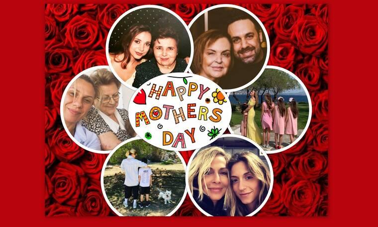Γιορτή της μητέρας: Οι celebrities λένε «χρόνια πολλά» στις μαμάδες τους και συγκινούν (photos)