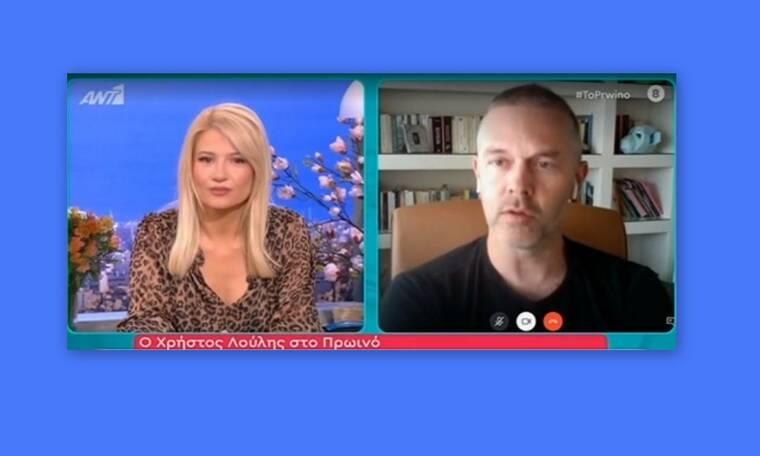 Χρήστος Λούλης: To σενάριο και η αμοιβή για το σποτ που αποσύρθηκε! (Video)