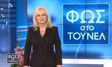 Φως στο Τούνελ: Επέστρεψε με πρωτιά στους πίνακες τηλεθέασης η Αγγελική Νικολούλη!
