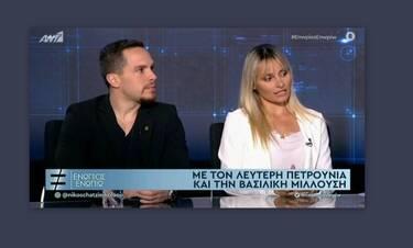 Πετρούνιας - Μιλλούση: Έτσι πέρασαν τις μέρες της καραντίνας με την κόρη τους! (Video)