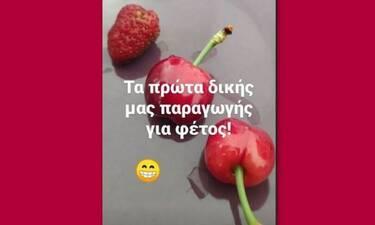 Γνωστός παρουσιαστής μας έδειξε τα κεράσια και τις φράουλες δικής του παραγωγής! (Photos)