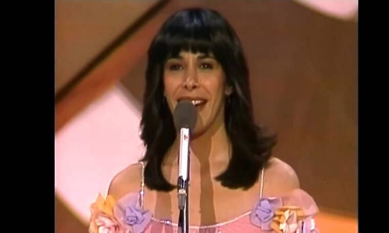 Eurovision 2020: Η έκπληξη της νικήτριας του 1979, Gali Atari! Δείτε πώς είναι σήμερα (Pics-Vid)