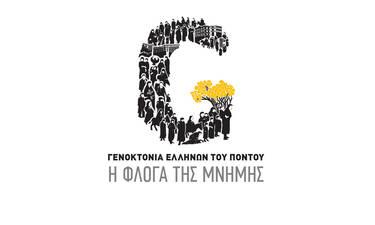 «Γενοκτονία των Ποντίων-Η φλόγα της μνήμης» το αφιέρωμα του OPEN για την 19η Μαΐου