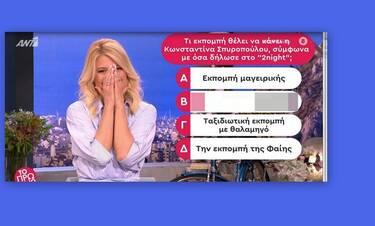 Το πρωινό: «Κάγκελο» η Σκορδά όταν είδε στον αέρα τι έγραψαν για την Κωνσταντίνα Σπυροπούλου!
