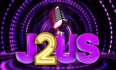 J2US: Αυτό είναι το επόμενο ζευγάρι που αποχωρεί!