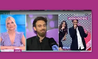 Άσπα Τσίνα: Η συγκίνηση του Μάριου Πρίαμου για την τραγουδίστρια - Έχασε τα λόγια του on camera!