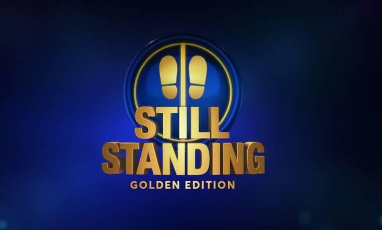 Αποκλειστικό: Still Standing Golden Edition: Έρχονται νέα επεισόδια με celebrities!