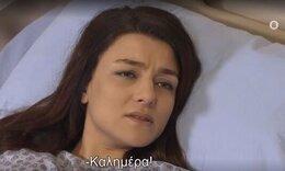Elif: Η Ασουμάν ανακτά τις αισθήσεις της και το σκάει από το νοσοκομείο