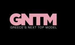GNTM: Τα κάστινγκ συνεχίζονται και αυτά είναι τα πρώτα μοντέλα που περπάτησαν στην πασαρέλα
