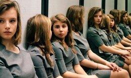 Πόσα κορίτσια βλέπεις σε αυτή την εικόνα;