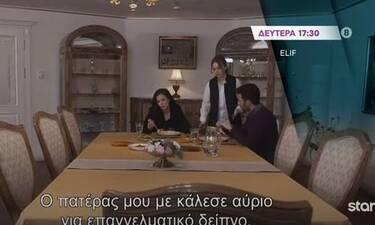 Elif: Η Αρζού χειροτερεύει εξαιτίας των χαπιών που της δίνει η Γκόντζα (Video)