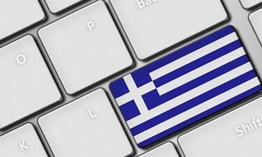 Άγνωστες ελληνικές λέξεις που οφείλουμε να ξέρουμε