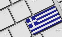 Αγνωστες ελληνικές λέξεις που οφείλουμε να ξέρουμε