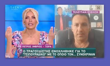 Ευτυχείτε: Χαμός με τον Πέτρο Ίμβριο στην εκπομπή - Μεγάλη παρεξήγηση και ένταση! (Photos-Video)