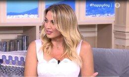 Κωνσταντίνα Σπυροπούλου: Αποκαλύπτει πρώτη φορά: «Ήμουν κοντά στο βήμα να κάνω οικογένεια»